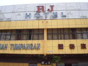 Photo of Rj Hotel Skudai