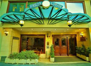 Hotel Pera Rose Hotel - Special Category, Istanbul