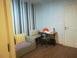 1BR in U Delight at Huamak Station, Ferienwohnungen  Bang Kapi - big - 5