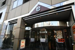 Photo of Hotel Shinmei Nagoya Station