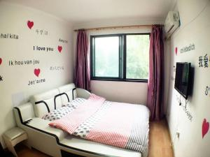 Suzhou Amusement Land Family Apartment, Apartments  Suzhou - big - 11