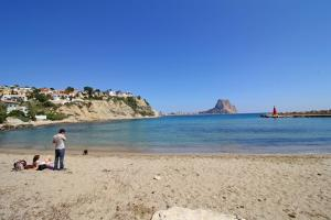 Holiday Apartment Oceanic, Apartmanok  Calpe - big - 21