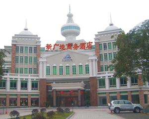 Guangzhou Xinguangdi Business Hotel