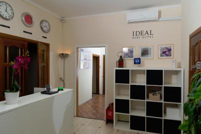 Moscow Ideal Mini Hotel(Moscow Ideal Hostel (莫斯科理想旅馆))