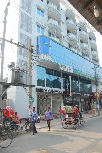 The Papillon Hotel Bhola, Bhola