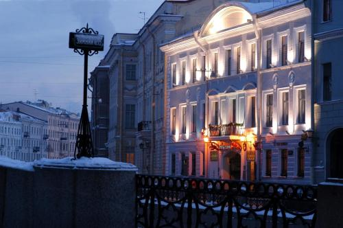Pushka Inn Hotel Saint-Petersbourg