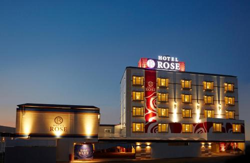 Hotel Rose (Adult Only), Gifu