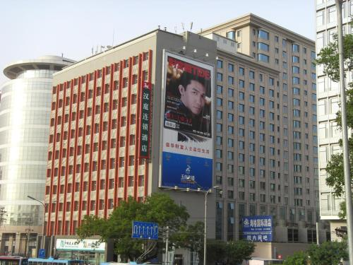 JI Hotel Xuanwumen Beijing photo 6