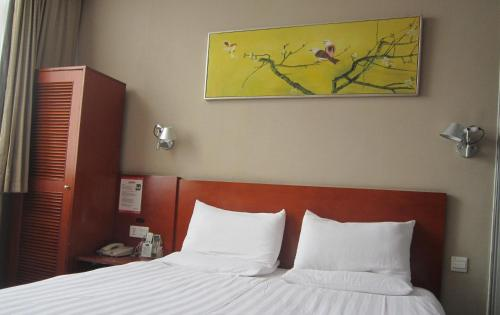 JI Hotel Xuanwumen Beijing photo 10