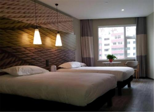 Tujia Sweetome Apartment Brand Mingzhu Shanshui Jun