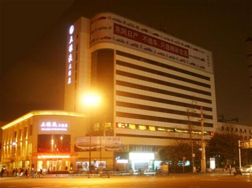 Wuliangye Grand Hotel