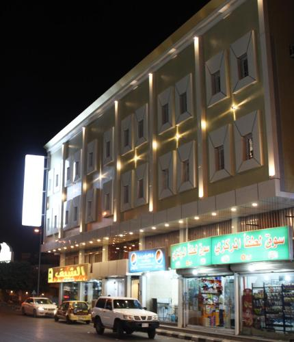 Al Afaq Alraqi Furnished Apartments (Families only), Abha