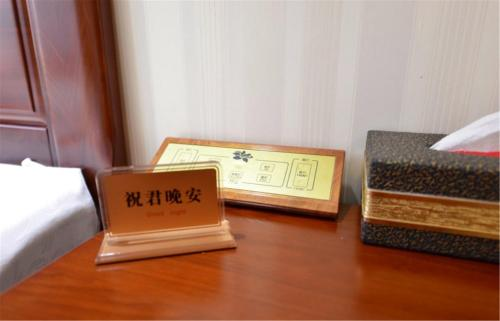 Meike Meijia Apartment Hotel (Beijing Qianmen) photo 9