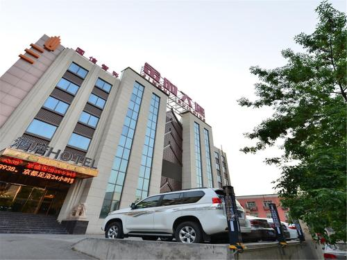 Beijing Jinshi Building Hotel photo 5
