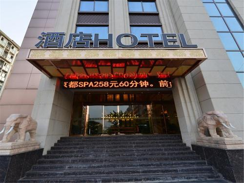 Beijing Jinshi Building Hotel photo 9