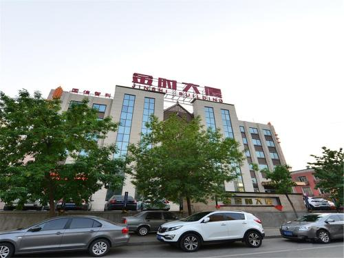 Beijing Jinshi Building Hotel photo 11