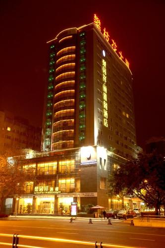 Chengdu Liyuanxiang Liyage Hotel