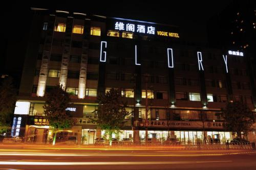 Chengdu Glory Vogue Hotel