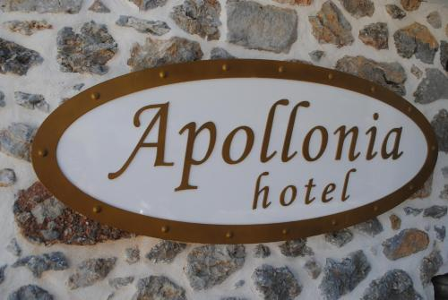 Apollonia Hotel - Masouri Greece