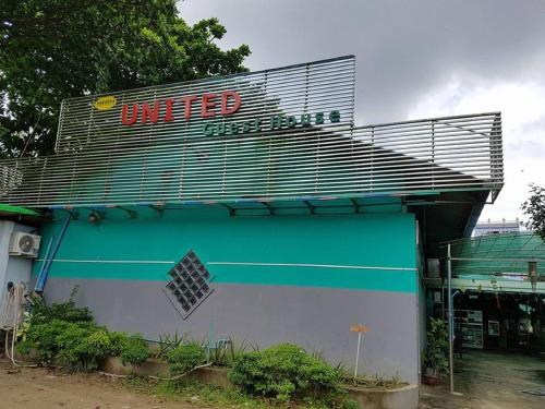 United Guest House, 仰光