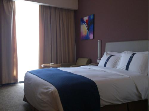 Holiday Inn Express Meilong Shanghai photo 21