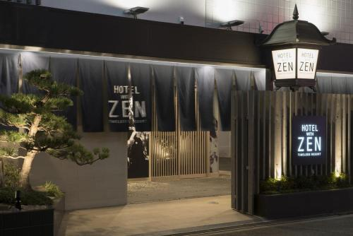 Hotel Zen (Adult Only), 大阪