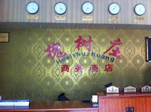 Huaishuzhuang Hotel
