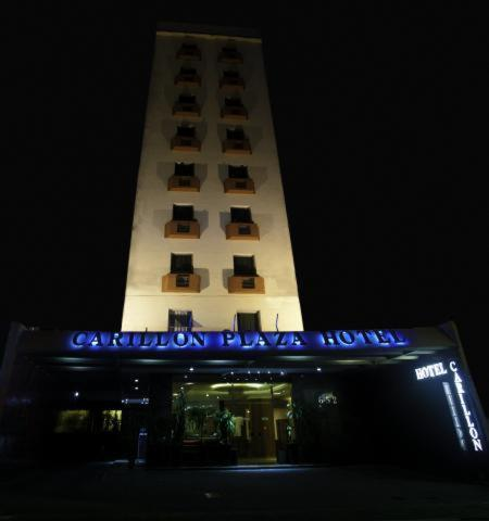 Carillon Plaza Hotel Photo