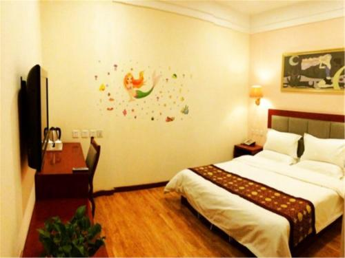 Beijing Chenghui Business Hotel photo 16