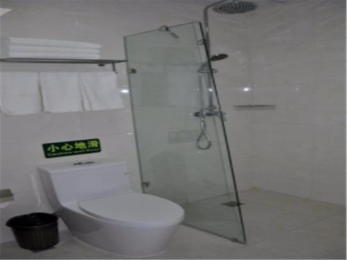 Beijing Chenghui Business Hotel photo 21
