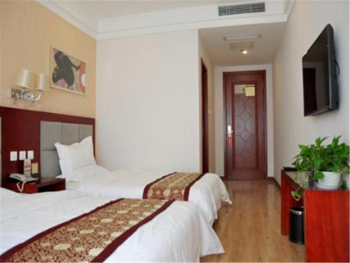 Beijing Chenghui Business Hotel photo 23