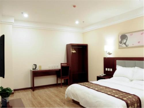 Beijing Chenghui Business Hotel photo 25