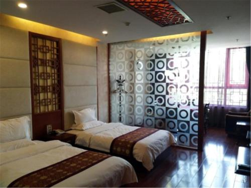 Beijing Chenghui Business Hotel photo 26