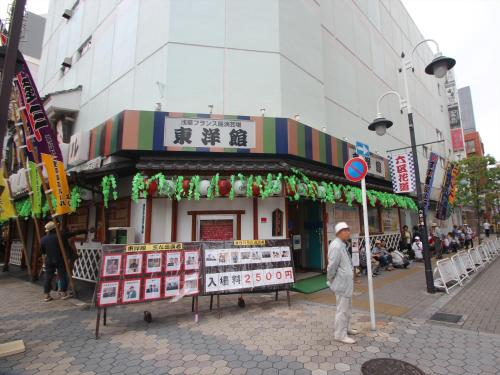 APA Hotel Asakusa Kaminarimon photo 64