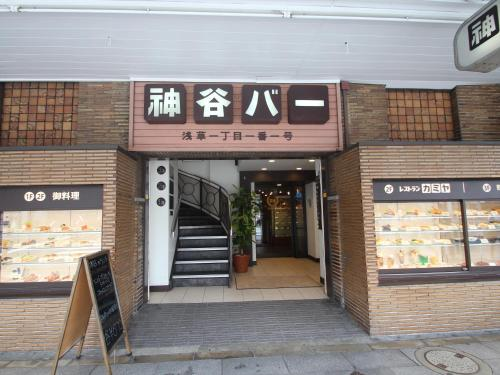 APA Hotel Asakusa Kaminarimon photo 66