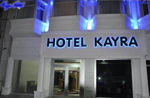 Corlu Kayra Hotel how to go