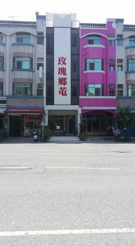 Rose Garden Homestay, Taitung City