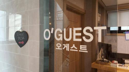 Oh Guest, Pusan