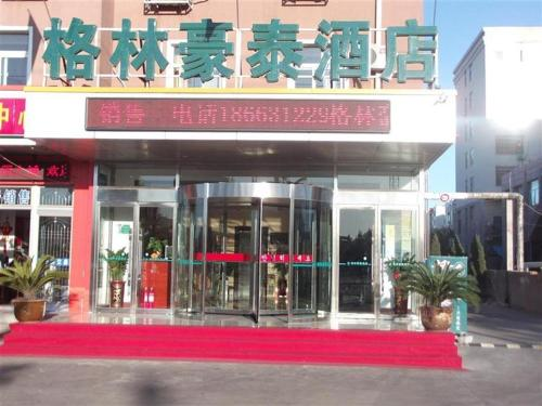 Greentree Inn Weihai Bus Station Express Hotel