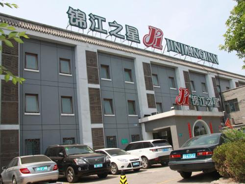 Jinjiang Inn - Beijing Houhai photo 2