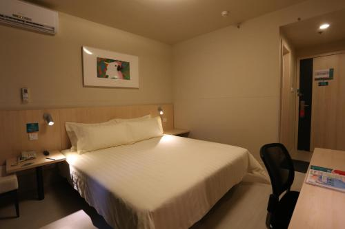 Jinjiang Inn Beijing Shangdi Technology Park photo 7