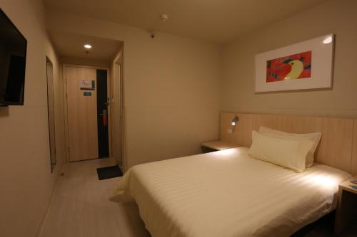 Jinjiang Inn Beijing Shangdi Technology Park photo 16