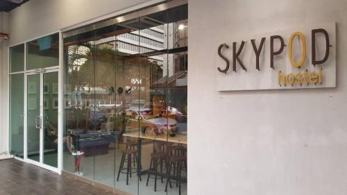 SKYPOD Boutique Hostel photo 2