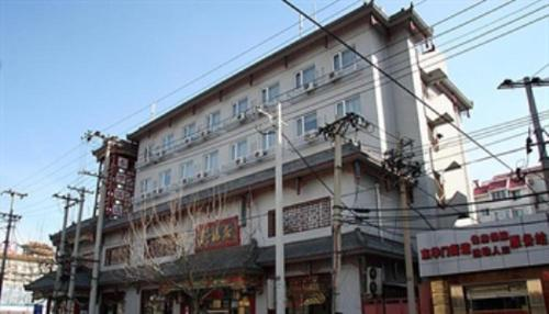 Donghua Hotel P&eacute;kin
