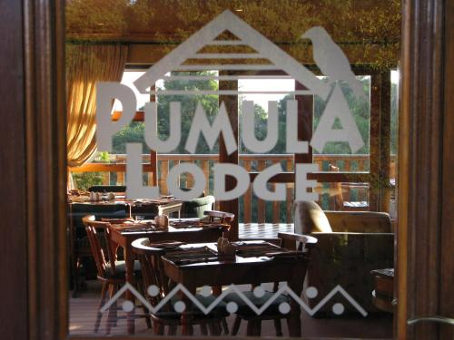 Pumula Lodge Photo