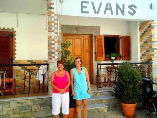 Pansion Evans - 9, Evaggelistrias Street Greece