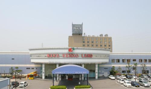 Nara Plaza Hotel