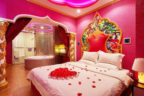 Beijing Appreciation Love Hotel photo 6