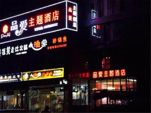 Beijing Appreciation Love Hotel photo 23