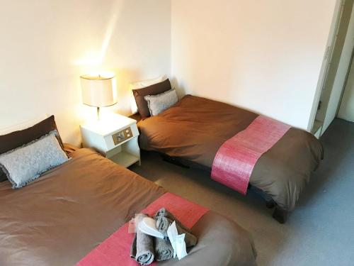 Omotenashi Shibuya-ku Apartment Hotel photo 22